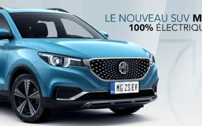 Le nouveau SUV MG, 100% électrique